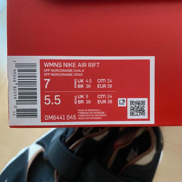 NIKE(ナイキ)の大人気 2021 AIRRIFT エアリフト 24cm ブラック レディースの靴/シューズ(スニーカー)の商品写真