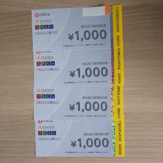★taichi様専用★グリーンズ 株主優待割引券 1000円×4(その他)