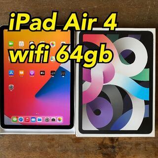 Apple - ⑫ 10.9インチ iPad Air 4th  wifi 64gb