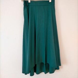 Discoat - 綺麗めロングスカート