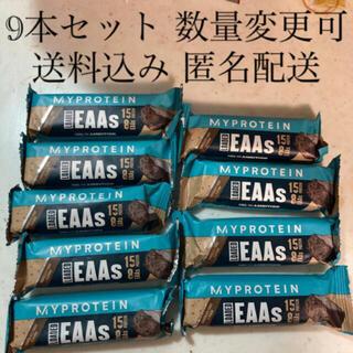マイプロテイン(MYPROTEIN)の7/17削除 (425) マイプロテイン ローデッド EAA バー 9本(ダイエット食品)