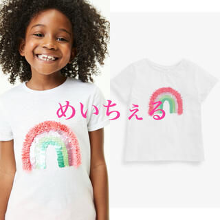 ネクスト(NEXT)の【新品】next ホワイト レインボーTシャツ(オールド)(Tシャツ/カットソー)