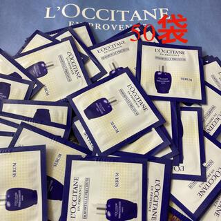 L'OCCITANE - ロクシタン IM プレシューズセラム 美容液サンプル