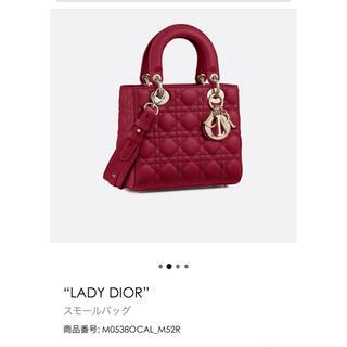 Dior - 新品 Dior レディディオール MY ABC