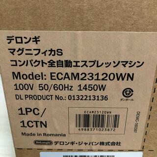 デロンギ(DeLonghi)のデロンギ ECAM23120WN 全自動エスプレッソマシンマグニフィカSホワイト(エスプレッソマシン)