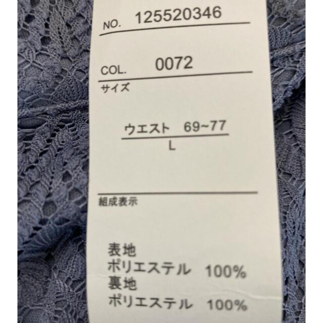 しまむら(シマムラ)の新品しまむら近藤千尋レースカットソーパンツL中青 レディースのパンツ(カジュアルパンツ)の商品写真