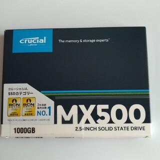 新品未開封 CT1000MX500SSD1 Crucial MX500 1TB