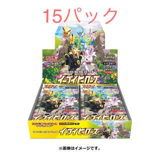 ポケモン - ポケモンカードゲーム ソード&シールド イーブイヒーローズ 15パック