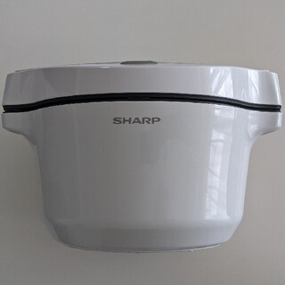 SHARP - SHARP HEALSiO シャープ ヘルシオ ホットクック(未使用品)