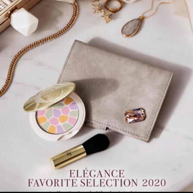 Elégance.(エレガンス)のエレガンス ラプードル ミニサイズ コスメ/美容のベースメイク/化粧品(フェイスパウダー)の商品写真