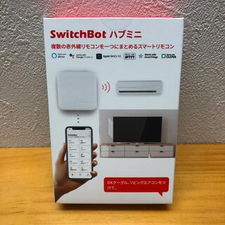 SwitchBot Hub Mini / スイッチボット ハブミニ 学習リモコン