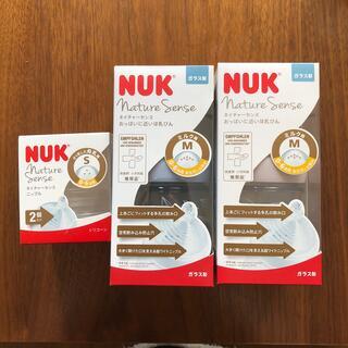 NUK ネイチャーセンス哺乳瓶(哺乳ビン)