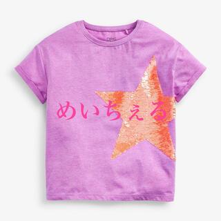 ネクスト(NEXT)の【新品】next パープル フリッピースパンコール蛍光星柄Tシャツ(オールド)(Tシャツ/カットソー)