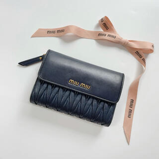 miumiu - 《美品》miumiu マトラッセ ミニ財布 ネイビー