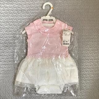 ユニクロ(UNIQLO)のユニクロ☆新品☆スカート付きロンパース 70㎝☆ワンピース☆(ロンパース)