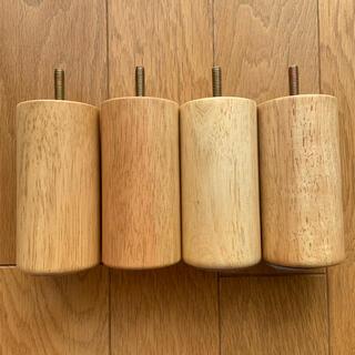 ムジルシリョウヒン(MUJI (無印良品))の中古✿無印良品✿木製脚・12cm/4本組(旧型)(脚付きマットレスベッド)