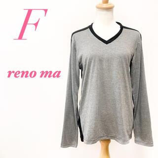 レノマ(RENOMA)のreno ma レノマ 長袖 Tシャツ バイカラー リブ グレー ブラック(カットソー(長袖/七分))