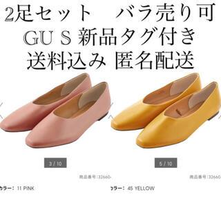 ジーユー(GU)の(192) 新品 GU S Vカットシフォンフラットシューズ 2足組(ハイヒール/パンプス)