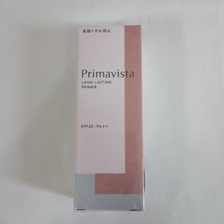Primavista - プリマヴィスタ 新、皮脂くずれ防止、化粧下地