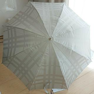 バーバリー(BURBERRY)の新品日傘 バーバリー 光沢のあるゴールドベージュ チェック柄(傘)