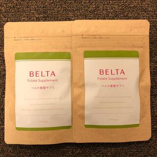 ベルタ BELTA 葉酸サプリ 新品 120粒 2袋