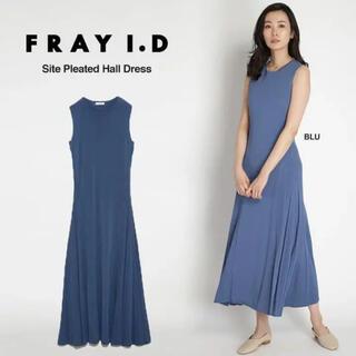 FRAY I.D - 新品 タグ付き FRAY I.D フレイ アイディー サイドプリーツワンピース