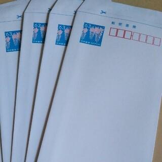 🌼🌼ミニレター4枚🌼🌼折り畳みミニレターにて発送🌼🌼(使用済み切手/官製はがき)