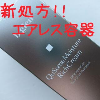 b.glen - QuSomeモイスチャーリッチクリーム 30g b.glen 新処方!新容器