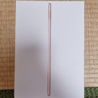 iPad - ipad 7世代 ゴールド 32GB WiFi