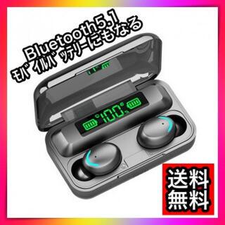 ワイヤレスイヤホン Bluetooth5.1 大容量 充電式 黒ブラック 高級感