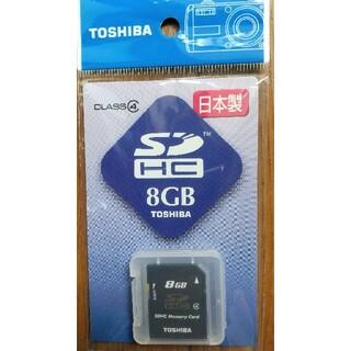 東芝 - TOSHIBA製SDHC CARD 8GBメモリー