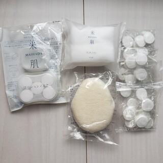 KOSE - 米肌 ピュアコットン ローションマスク 洗顔マッサージパフ
