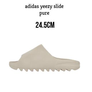 アディダス(adidas)のadidas YEEZY SLIDE PURE イージースライド ピュア(サンダル)