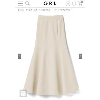 GRL - GRL フレアマーメイドスカート オフホワイト M