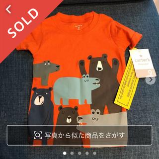 カーターズ(carter's)の【sold out】カーターズTシャツ(Tシャツ)