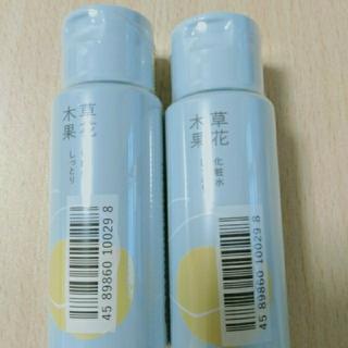 草花木果 - 草花木果 化粧水しっとり トライアルサイズ2本セット