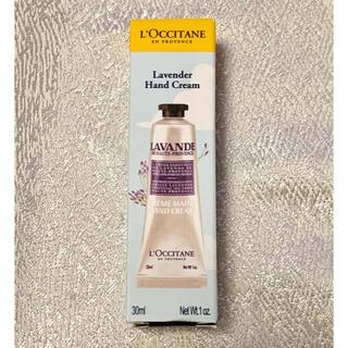 L'OCCITANE - ロクシタン ラベンダー ハンドクリーム  30mL