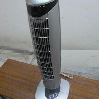 V36068 ZEPEAL 電響社 タワー型扇風機 DT-3151R(扇風機)