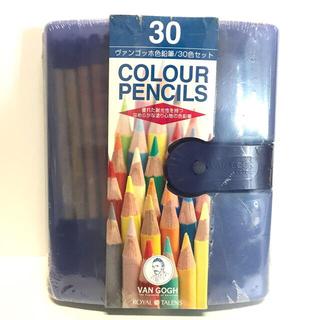 ターレンス ヴァンゴッホ色鉛筆 30色セット プラケース入り(色鉛筆)