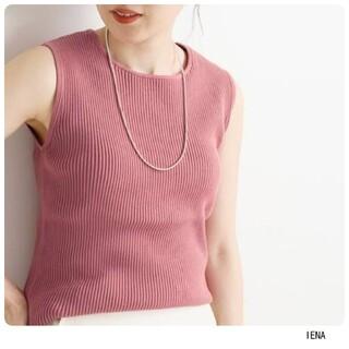 IENA - ◆今期新品◆ イエナ IENA  RIB リブノースリーブニット