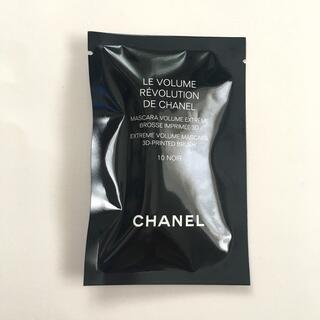シャネル(CHANEL)のシャネル ル ヴォリューム レヴォリューション ドゥシャネル ミニサンプル(マスカラ)