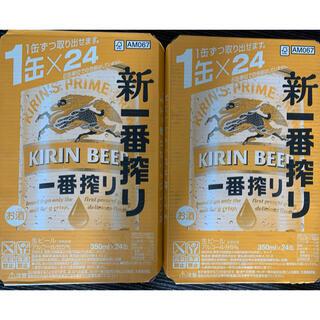 キリン(キリン)のキリン  新一番搾り 350ml  2ケース(ビール)