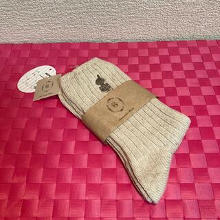 SM2 - サマンサモスモスリトルミイ靴下