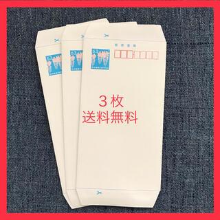 ミニレター郵便書簡3枚(使用済み切手/官製はがき)