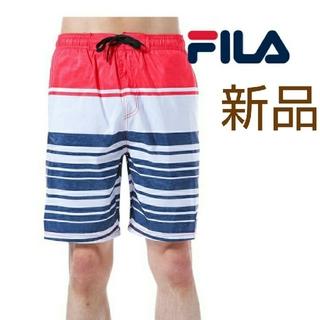フィラ(FILA)のFILA メンズ水着 サーフトランクス 新品 LL(水着)