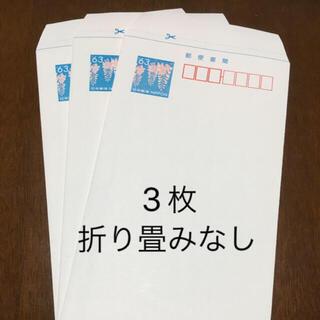 ミニレター3枚(使用済み切手/官製はがき)