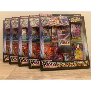 ポケモン(ポケモン)のソード&シールド VMAXスペシャルセット×5(Box/デッキ/パック)