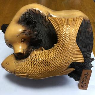 北海道産 木彫りの熊(彫刻/オブジェ)