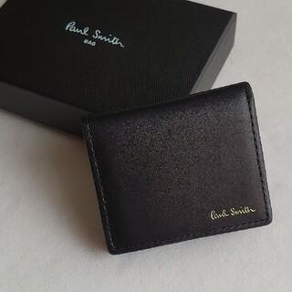 ポールスミス(Paul Smith)の新品 Paul Smith ポールスミス 小銭入れコインケース カラーバンド 黒(コインケース/小銭入れ)