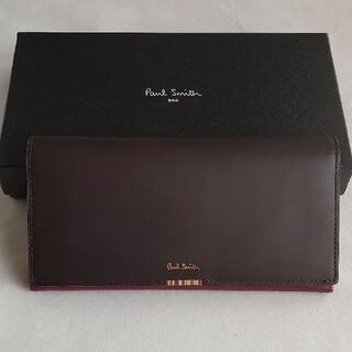ポールスミス(Paul Smith)の新品 Paul Smith ポールスミス マルチストライプ 長財布(財布)
